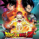 Dragon Ball Z: O Renascimento de Freeza 3D
